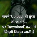 Royal Whatsapp Dp Images