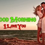 Top 674+ Good Morning Images For Boyfriend { Best Collection }