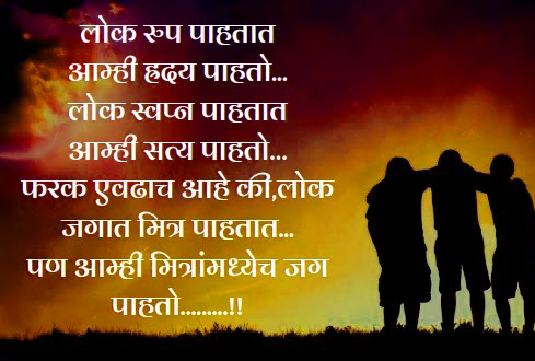 Dosti Hindi Shayari Images