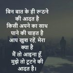 Top 20+ Hindi Sad Shayari Images For Whatsapp