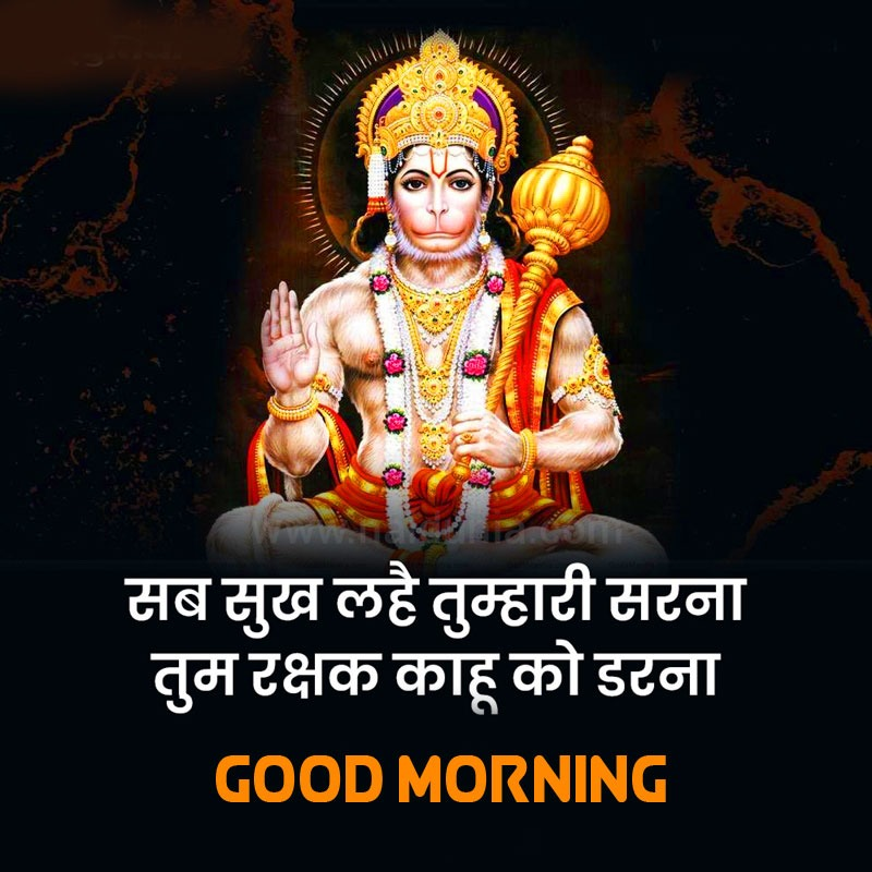 Free Top Hanuman Ji Good Morning Wishes Wallpaper Download