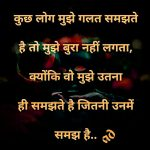 New Best Hindi Motivational Quotes Pics Download