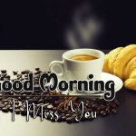Coffee Good Morning Images wallpaper hd