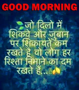 Hindi Quotes Gud Morning Photo Images Pictures Wallpaper HD