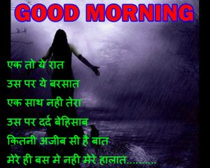 Hindi Quotes Gud Morning Pics Images Photo Wallpaper HD Download