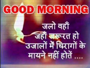 Hindi Quotes Gud Morning Wallpaper Photo Images HD
