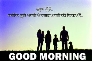 Hindi Quotes Gud Morning Wallpaper Photo Images HD For Whatsapp