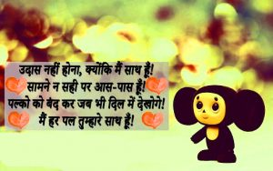 Romantic Hindi Shayari Pictures Photo Wallpaper Download For Whatsapp