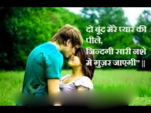 Romantic Hindi Shayari Pictures Photo Wallpaper Download