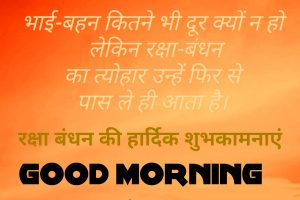 Suvichar Good Morning Pictures Images Photo Download