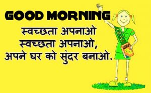 Suvichar Good Morning Pics Photo Images For Whatsapp
