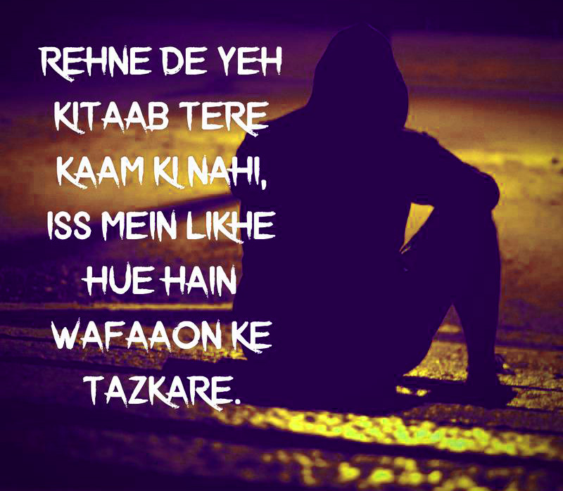 Nice Person Quotes In Hindi: 456+ Gd Mrng Images Photo Pictures HD Download