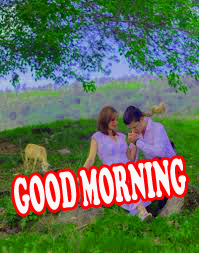 Girlfriend Good Morning Wallpaper Pictures Download