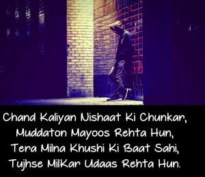 Hindi Sad Status Pictures Images Photo Download