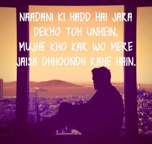 Hindi Sad Status Wallpaper Pictures Images Download