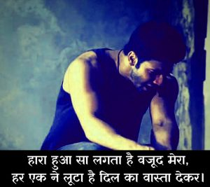 Hindi Sad Status Photo Wallpaper Images Free HD