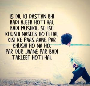 Hindi Sad Status Images Photo Wallpaper Download