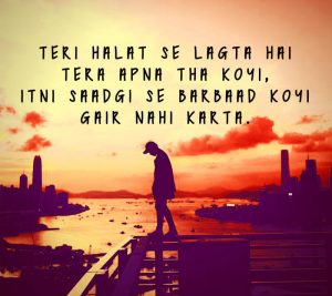 Sad Status Quotes Photo Wallpaper Pictures HD Download