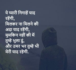 Hindi Sad Status Wallpaper Pictures Images Free Download