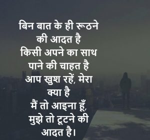 Hindi Sad Status Images Photo Wallpaper HD