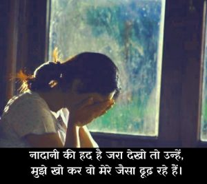 Hindi Sad Status Wallpaper Pictures Free HD