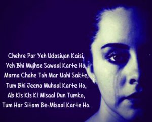 Hindi Sad Status Wallpaper Pictures Images Free HD
