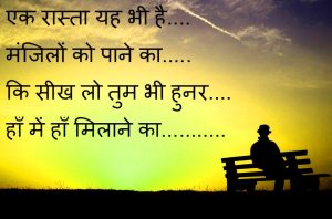 Hindi Sad Status Wallpaper Pictures Free Download
