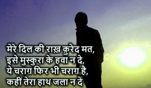 Hindi Sad Status Pictures Wallpaper Photo Download