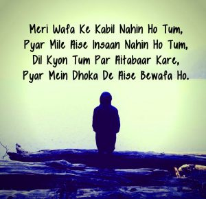 Hindi Sad Status Pictures Images Photo For Facebook