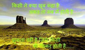 Hindi Sad Status Wallpaper Pictures Images HD Download