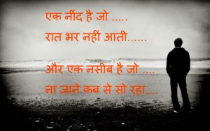Hindi Sad Status Photo Wallpaper Pictures Free HD