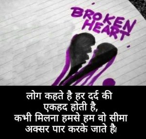 Broken Heart Images photo Pics Free Download In Hindi
