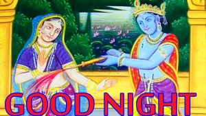 Radha Krishna Hindu God Religious good night images Pictures Photo Wallpaper Download