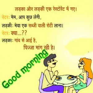Girlfriend Funny Good Morning Images Pictures Photo Download