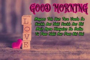 Good Morning Shayari With Wishes Images Wallpaper Pictures Free HD