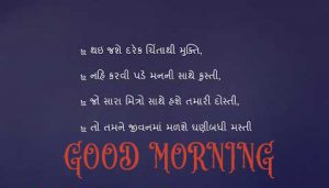 Gujarati Good Morning Images Photo Wallpaper Pictures Pics Free HD