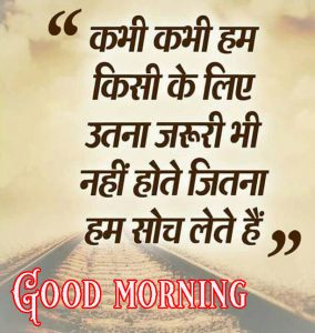 Good Morning Images With Hindi Quotes Wallpaper Pictures HD