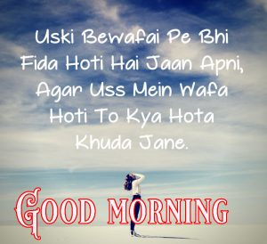 Good Morning Images With Hindi Quotes Photo Wallpaper Pics Photo Download