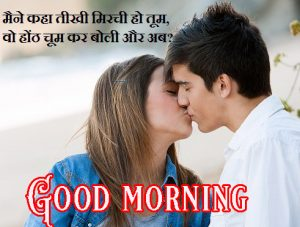 Good Morning Images With Hindi Quotes Photo Wallpaper Pics HD For Whatsapp