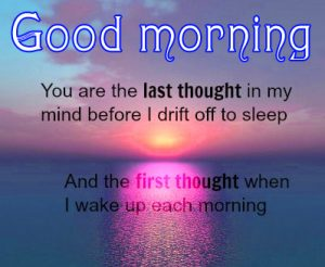 Latest Best New Wake UP Good Morning Images Photo Wallpaper Download