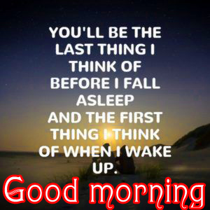 Latest Best New Wake UP Good Morning Images Pictures Pics Download