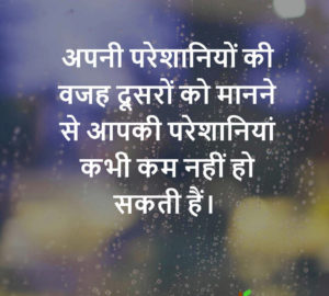 Motivational Quotes Hindi For Students Images wallpaper photo download