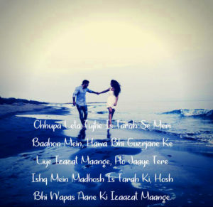 Sad Love Romantic English Shayari images pictures photo hd download