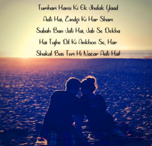 Sad Love Romantic English Shayari images wallpaper photo hd