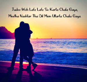Sad Love Romantic English Shayari images wallpaper photo download