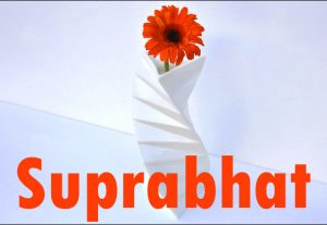Latest HD suprabhat images with flowers Images Photo Pictures HD Download