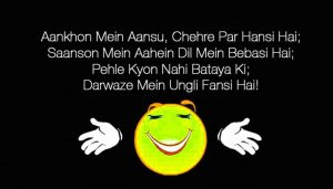 Funny Hindi Comedy Shero Shayari Images Wallpaper Photo Pics Download