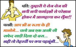 Funny Hindi Comedy Shero Shayari Images Pics Wallpaper Download