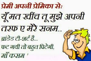 Funny Hindi Comedy Shero Shayari Images Photo HD Download