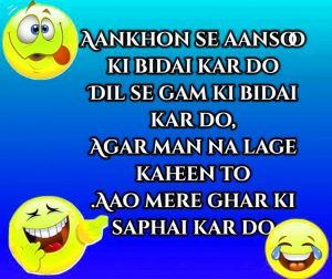 Funny Hindi Comedy Shero Shayari Images Wallpaper Pics